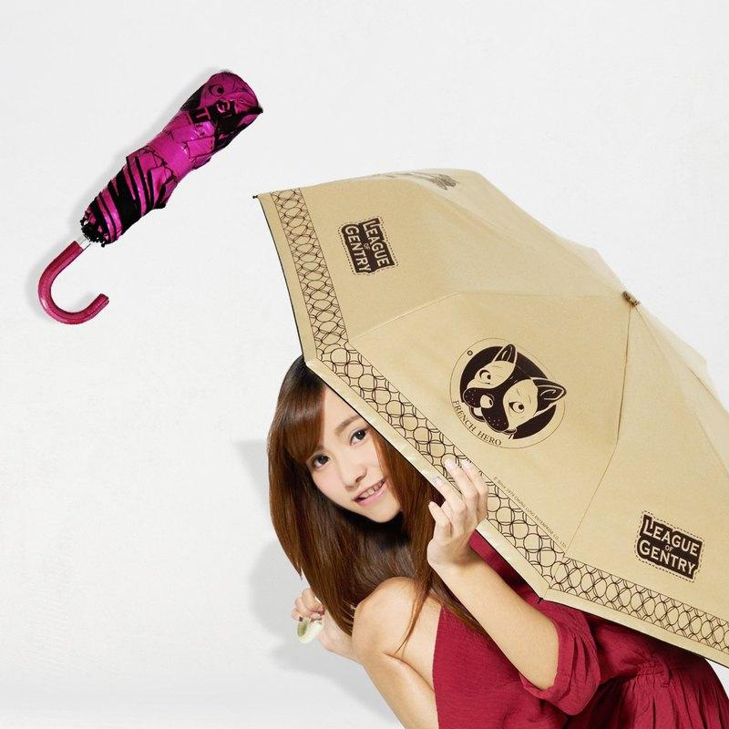 雙龍牌法鬥犬彎頭黑膠三折傘小彎勾陽傘(雙面圖案抗UV晴雨傘)