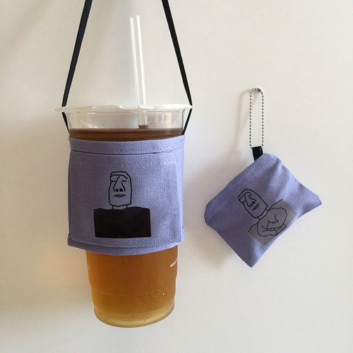 YCCT Beverage  Carrier - Purple ( Man) # Environmentally friendly # Easy carrying # Moai