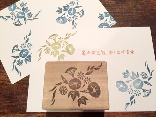 Morning glory and small flower stamp