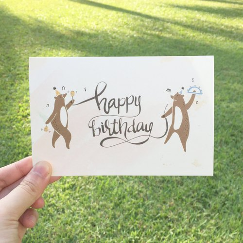 Bear birthday card / happy celebration birthday