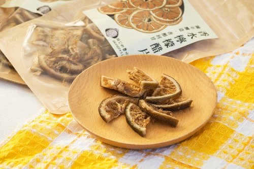 【Vinegar lemon dry】 double package group