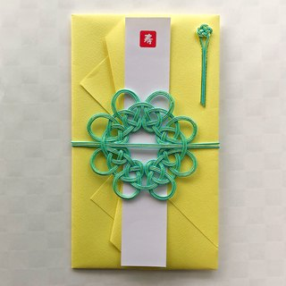 Money Gift Envelop Spreading Light Green Ripple