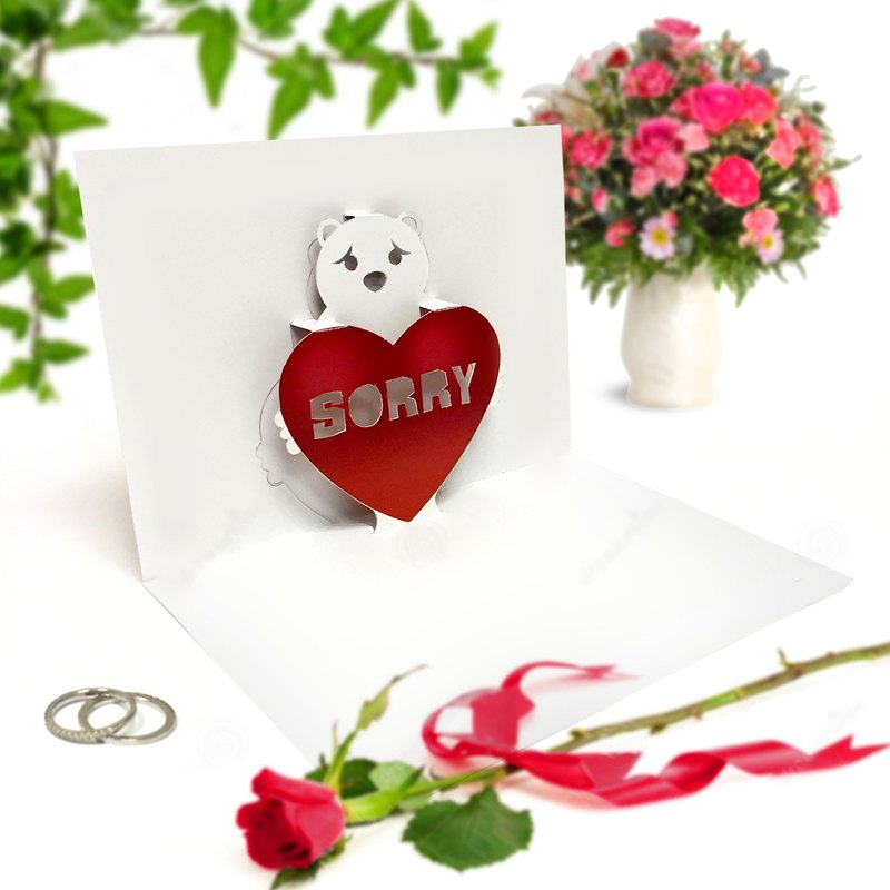 Sorry Bear Card | Red Heart Sorry Card | Sorry Card | Love Pop Up Card | Love