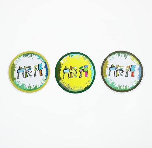 (Travel) Li-good - waterproof stickers, luggage stickers NO.11