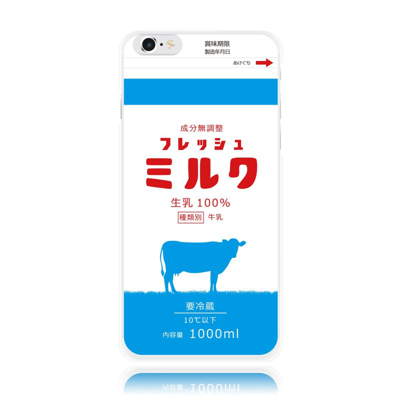 iphone case fresh milk milk smartphone case
