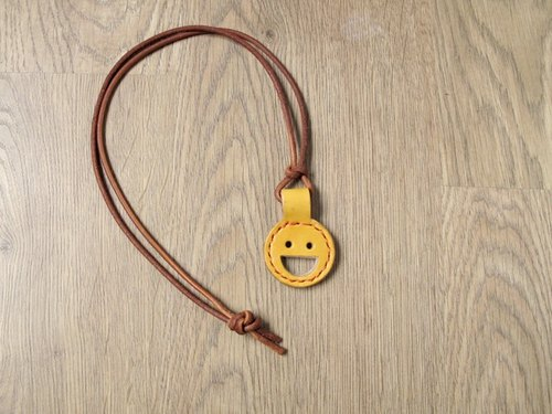 Positive energy happy happy x Sunglasses leather lanyard / keychain (variety of color combinations)