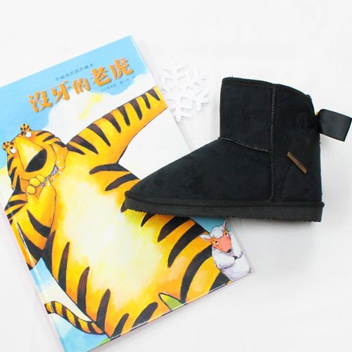 Adult snow boots –  black –  toothless tiger.(The price includes the boots and the printed book)