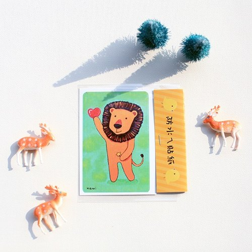 Easy Card waterproof stickers | My Dream Little Cheung