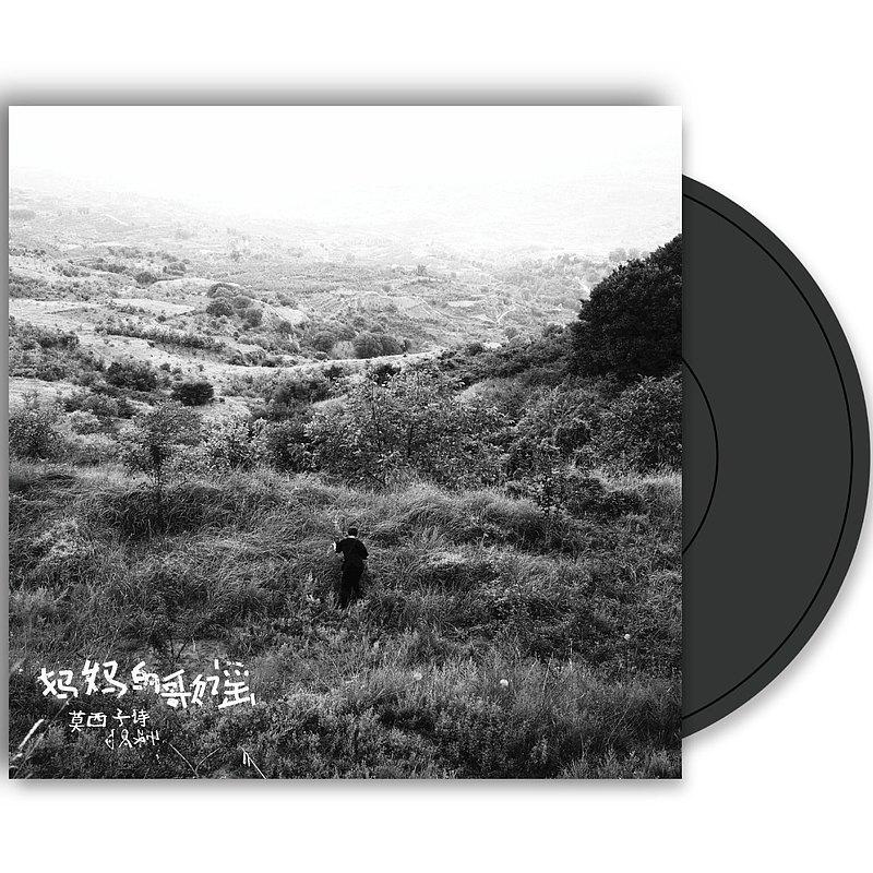 TINYL | 莫西子詩 - 媽媽的歌謠 3吋黑膠唱片