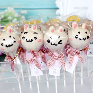 [Free shipping project] 啵 rabbit meatball wedding small things 4 kinds of mix and match 90 into animal shape / chocolate dessert