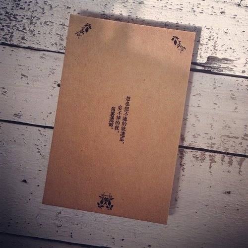 Beautiful day studio :: phrase practice card / want to forget the forgotten / leather card hot black