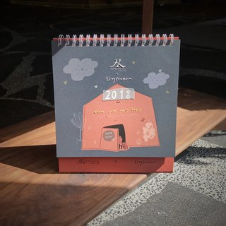 2018 Home Hotel x Lingzoumaa joint illustrator desk calendar