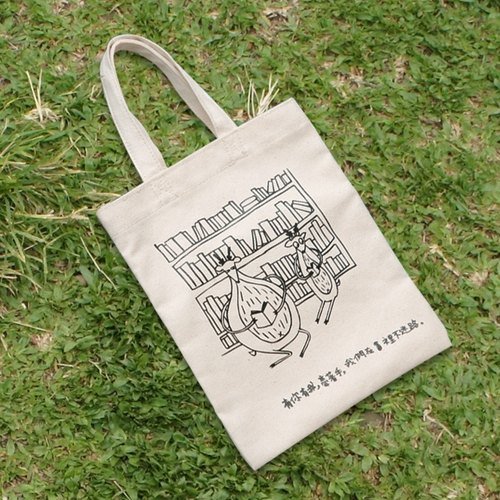 Over 500 small gift book bags <100 copies limited edition>