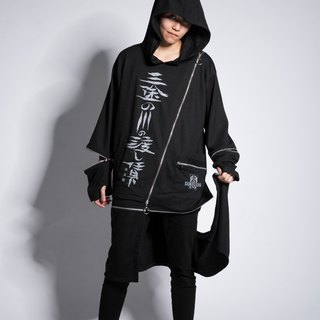 Three way Sichuan six money removable coat cap T black and gray