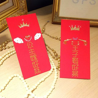 Rhinestones Red Envelope-Royal