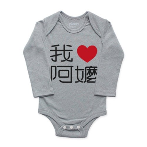 Package fart clothing jumpsuit I love grandma (cannabis gray)