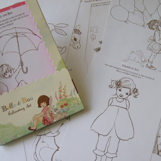 Belle & Boo coloring accompanying group