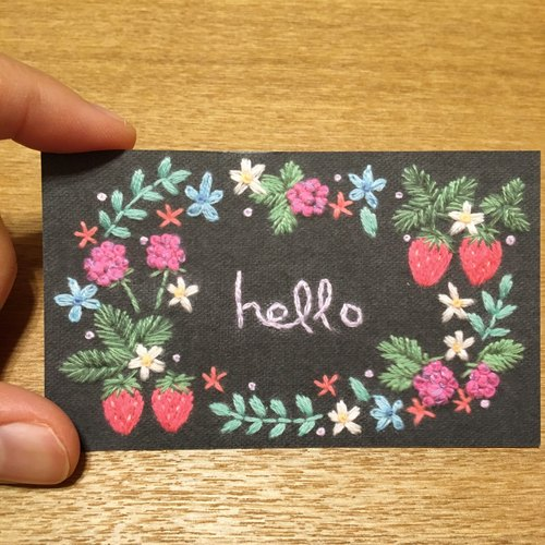 Embroidery small photo card (business card size) into a strawberry 10