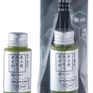 MicForest Micro Forest - Dedicated Honey Lotion for Woodworking\Japan Import\Taiwan General Agent\Micro Forest