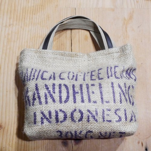 Coffee Cultural & Creative bags - coffee sack bag CL004 (all the buildings tax included) - Coffee bag series