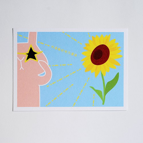 ◢ yellow sunflowers. Flower postcard