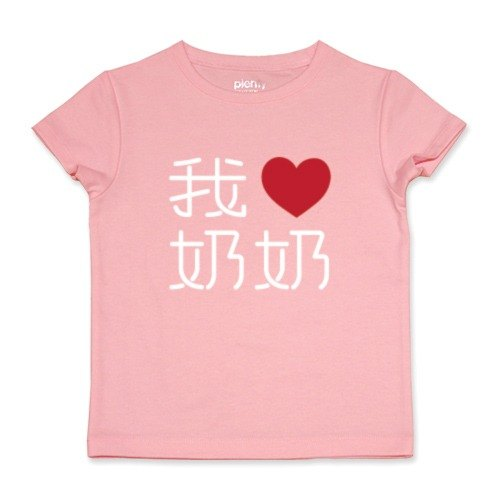 Tshirt I love Grandma T-shirt (cherry powder)