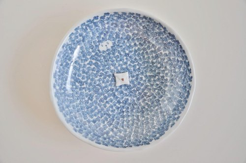 Letter dish