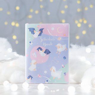 [Christmas packaging] self-filling monthly calendar calendar account - Planet Yumeng