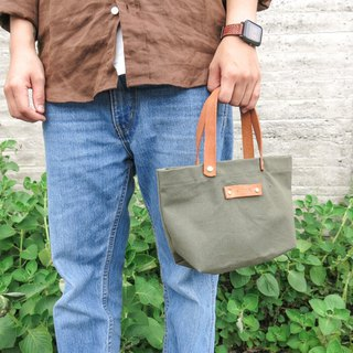 Pi sail small bag - matcha green can be used as a meal bag, easy to go out the bag [change tide change bag]