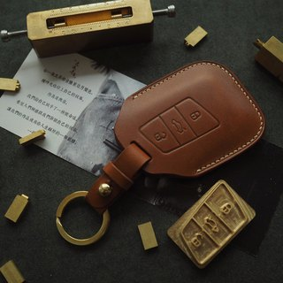 Skoda Skoda car key set Italy imported vegetable tanned leather handmade leather design custom