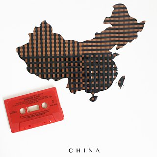 China cassette tapes Map poster | Handmade design | Innovative material | Gift