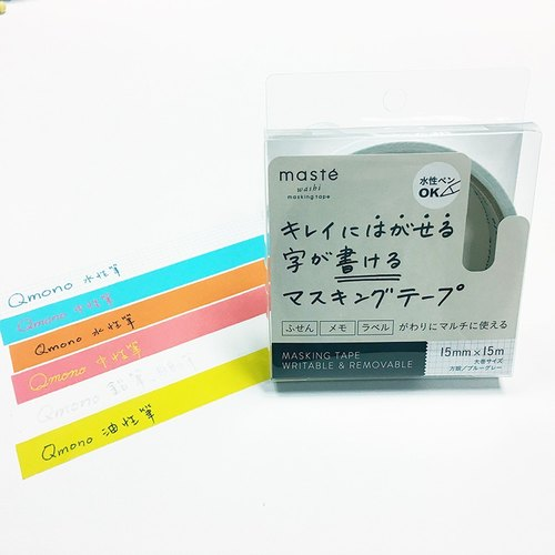 "maste Draw Me Masking Tape 3"" Core【Blue Gray Grid (MST-FA03-BGY)】"