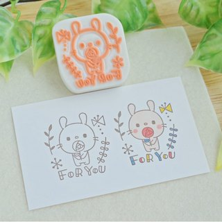 Rabbit's Mr. FOR YOU Hanko [Northern European]