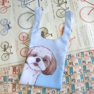 Xi Shi vest bag - dog sketch series ~ beverage tote bag
