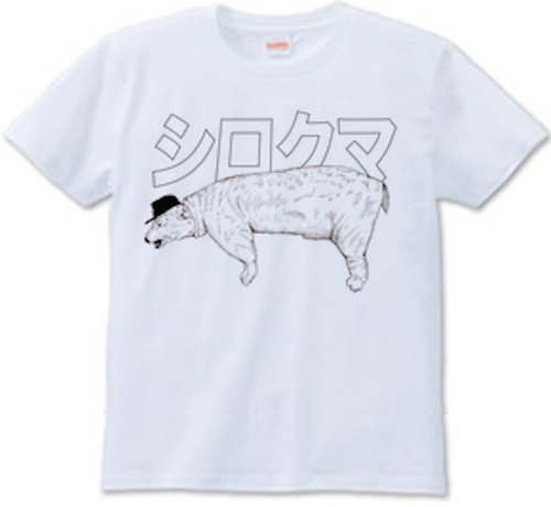 Polar bear (T-shirt white · ash)