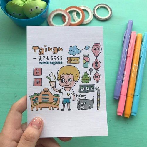 Go to travel Tainan / picky girl postcard