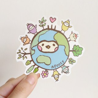 Earth illustration sticker
