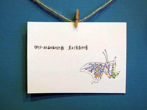 Animals / Butterfly / painted / card postcard
