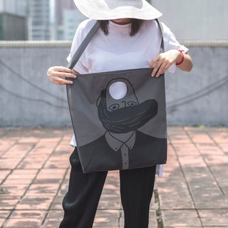 Uneven dissatisfaction college students canvas bag - Grey