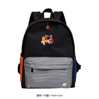 YIZISTORE backpack shoulder bag student bag leisure backpack