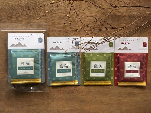 Music wood set [three into the share package] Kampo tea drink drink series | a pack of 3 into | night cat, fiber beauty, spirit |