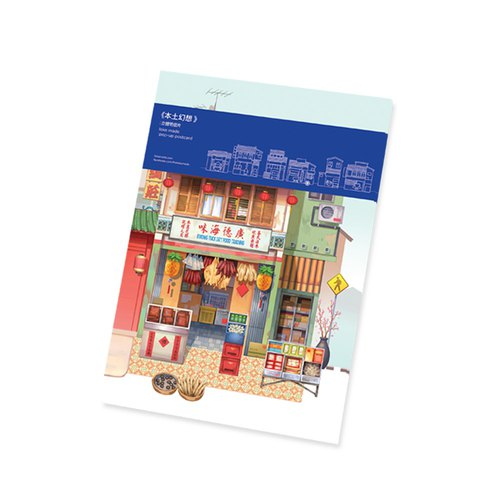 Pop Up Postcard: 2 Cultural Set (6in1)
