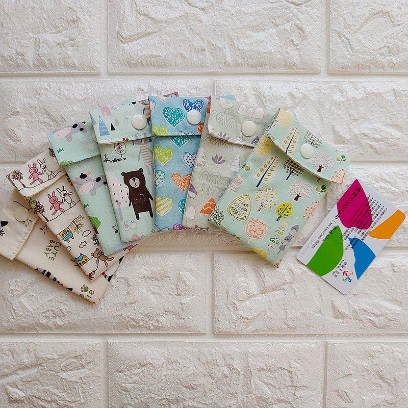 卡片保護袋/名片收納袋  耳機袋