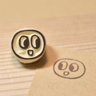 Happy ball hand rubber stamp