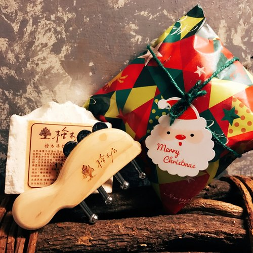 Christmas Gifts [four] Hinoki cypress magnetic sea salt + soap massage was overweight small Christmas package!