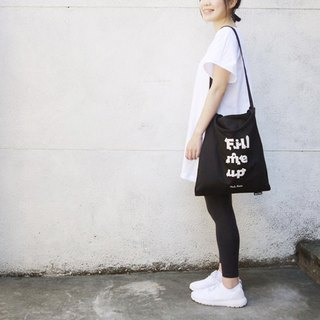 *Mori Shu*麻糬兔 Fill me up canvas bag (black)