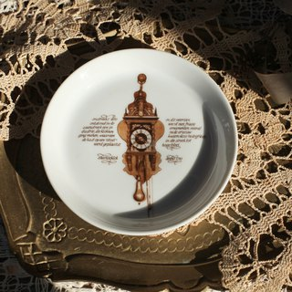[Good day fetish] 3 German vintage retro antique clock commemorative snack plate