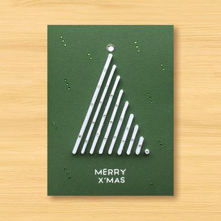 Handmade Roll Paper Card _ Give you a special Christmas greeting MERRY X'MAS_C