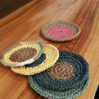 Round - paper coaster (a group of four)