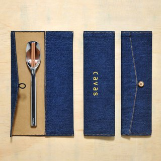 [New Products] Washed Denim Cutlery Bag | Dark Blue